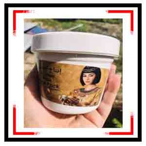Egyption Magic Face Pack