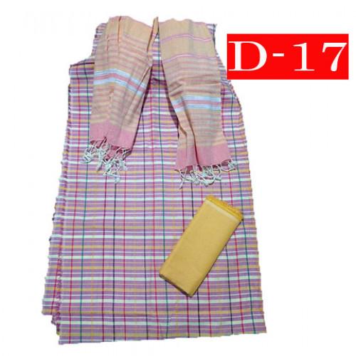 Arong Dopi Design BB-D17