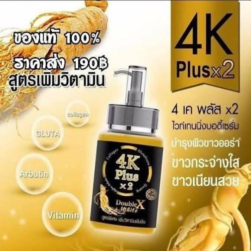 4k Plus X 2 Double X Whitening Serum