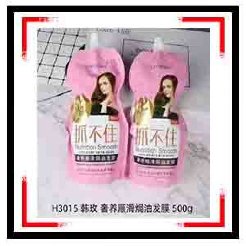 Cocogrm Nutrition Smooth Hair mask