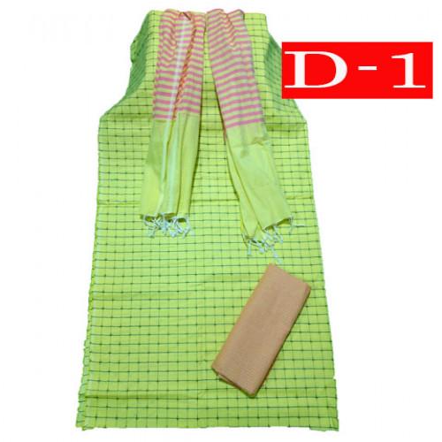 Arong Dopi Design BB-D1