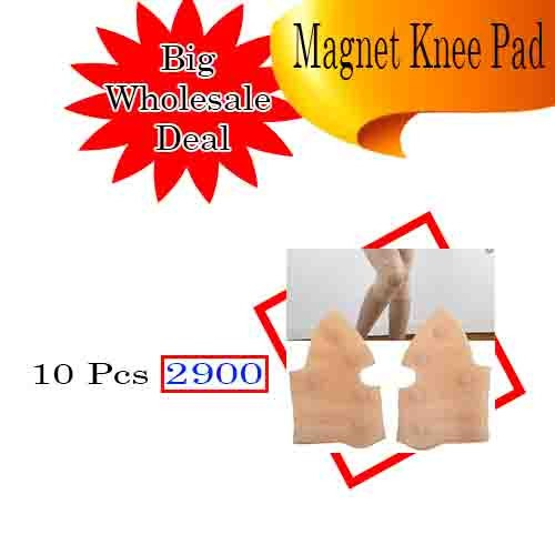 Magnet Knee Pad 10Pcs